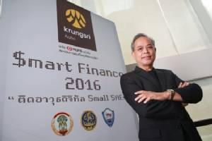 กรุงศรี ออโต้ ติดอาวุธ SMEs พร้อมลุยยุคดิจิตอลขานรับไทยแลนด์ 4.0