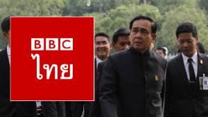 "TOP 7 ข่าวฮอตในรอบ 7 วัน : ""บีบีซีไทย"" ดิ้นฟ้องโลก - ชัทดาวน์ช่องธัมมี่ - ""ตูน บอดี้สแลม"" วิ่งฝ่าดราม่า"