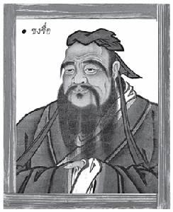 แนวคิดว่าด้วยชีวิตและความตายในวัฒนธรรมจีน