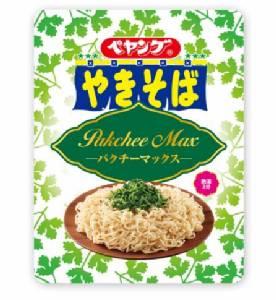 """""""ผักชี"""" อาหารยอดนิยมประจำปี ญี่ปุ่นชอบแต่ฝรั่งงง"""