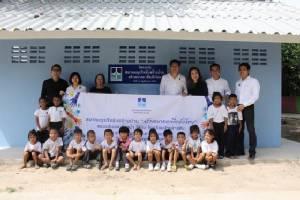 สร้างอนาคต เพื่อเด็กไทย