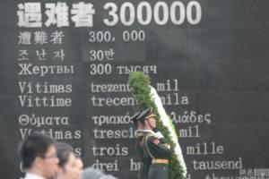 ด้วยรักและอาลัย...จีนจัดงานพิธีรำลึกครบรอบ 79 ปีแห่งการสังหารหมู่ที่นานกิง (ชมภาพ)