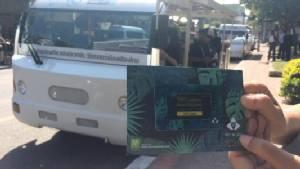 """รถราง """"เขียวชมเมือง"""" จัดทำบัตรสมาชิกวีไอพี รายได้สมทบทุนเครือข่ายชุมชนจัดการไฟป่าหมอกควันเชียงใหม่"""