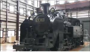 """ญี่ปุ่นฟื้นชีพ """"รถไฟไอน้ำ"""" ตามฝันในวันวาน"""