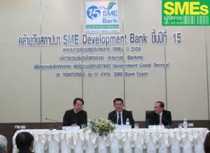 ธพว.คลอดบริการใหม่ชำระเงินผ่าน  Internet Banking เสิร์ฟสะดวก SMEs โชว์ผลงาน 11 เดือนกำไร 1.5 พันล้าน