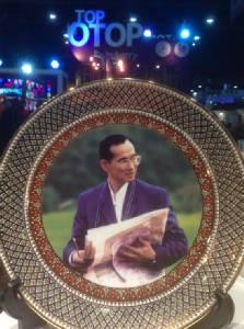 """สีสัน """"OTOP City 2016 ของขวัญภูมิปัญญาไทย ใต้ร่มพระบารมี"""""""