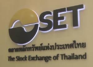 เตรียมเผยรายชื่อ 102 หลักทรัพย์ในดัชนีใหม่ sSET Index เริ่มเผยแพร่ ม.ค.60