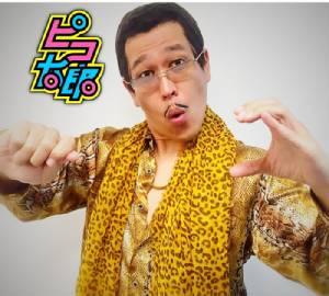 """สาวก PPAP มีเฮ...!!! สัมผัสตัวเป็นๆ """"ปิโก ทาโร"""" เจ้าของคลิปดังทั่วโลกเยือนไทยครั้งแรก!!!"""
