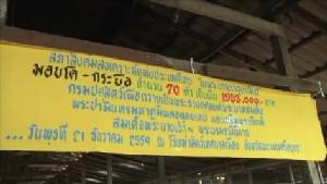 สภาสังคมสงเคราะห์แห่งประเทศไทยไถ่ชีวิตโคกระบือ 70 ตัว ถวายเป็นพระราชกุศล ร.๙ และสมเด็จพระราชินี