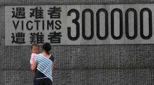"""ญี่ปุ่นยอมอุดหนุน """"ยูเนสโก"""" ตามเดิมหลังระงับเงินช่วย เหตุยัวะ """"สังหารหมู่นานกิง"""" ถูกยกเป็นความทรงจำของโลก"""