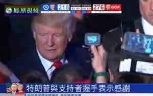เสรีภาพสื่อจีนในทิศทางการเมืองที่ถูกต้องของพญามังกร