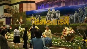 """งานโครงการหลวง 2559 """"ใต้ร่มพระบารมี 47 ปี"""" เริ่มแล้ว ร่วมรำลึกพระมหากรุณาธิคุณ-สืบสานพระราชปณิธาน ร.๙"""