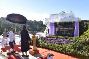 สมเด็จพระเทพฯ เสด็จพระราชดำเนินทรงเปิดหอดูดาวเฝ้าระวังวัตถุใกล้โลกแห่งแรกของไทย