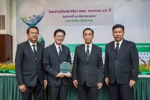 นิคมอาร์ไอแอล ได้รับการรับรองเป็นเมืองอุตสาหกรรมเชิงนิเวศ ในระดับ  Eco-Champion สามปีซ้อน