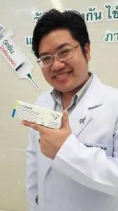 ยาป้องกันไข้เลือดออก 4 สายพันธุ์ถึงสมิติเวชแห่งแรกในภาคตะวันออก