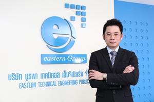 """ก.ล.ต.นับหนึ่งไฟลิ่ง """"ETE"""" ขาย IPO ใน mai กว่า 140 ล้านหุ้น"""