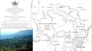 """โปรดเกล้าฯ พื้นที่ 2.6 หมื่นไร่ """"ป่าทับกวาง มวกเหล็ก ดงพญาเย็น"""" เป็นอุทยานแห่งชาติใหม่"""