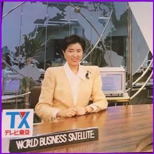 """""""ยุริโกะ โคะอิเกะ"""" หรือเธอคือว่าที่นายกฯหญิงคนแรกของญี่ปุ่น? (1)"""