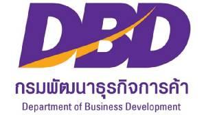 กรมพัฒน์จัด Workshop สอนเทคนิคส่งงบการเงินทาง DBD e-filing ฟรี!!