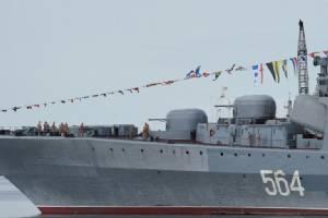 """ฮือฮา! รัสเซียส่งเรือรบ 2 ลำ เทียบท่าอ่าวมะนิลา-โอ่มีแผนซ้อมรบร่วม หลัง """"ดูเตอร์เต"""" เมินสหรัฐฯ"""