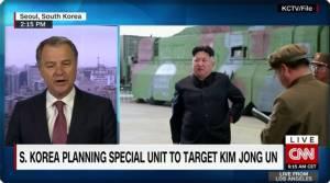 """InClip : CNN รายงาน เกาหลีใต้เร่งกระบวนการก่อตั้งหน่วยทหารลับ """"เด็ดหัวคิม จองอึน"""" ให้เสร็จในสิ้นปีนี้ เผื่อฉุกเฉินใช้ทันยามสงคราม"""