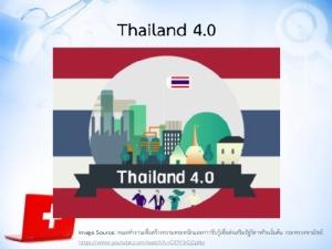 11 คุณลักษณะของคนไทย 4.0 ที่ต้องปฏิรูปจะช่วยให้ Thailand 4.0 เป็นความจริง (ตอนที่ 2)