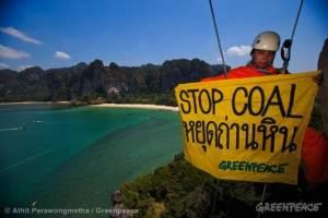 """เมื่อรัฐไทยสับสนทางนโยบาย """"ดันทุรังเอา world class destination"""" อย่างกระบี่มาสร้างโรงไฟฟ้าถ่านหิน / นพ.สุภัทร ฮาสุวรรณกิจ"""