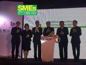 อุตฯ เสริมแกร่งแฟชั่นไทยสู่ยุค 4.0 ฝันดันยอดส่งออกทะลุ 1 ล้านล้านบาท
