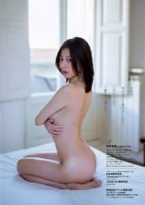 """คนสวยสละโสด """"ซึงิโมโตะ ยูมิ"""" แต่งงานแล้ว"""