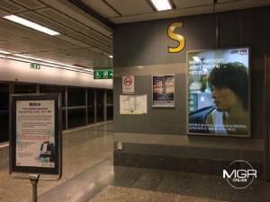 """แฟนคลับไทย """"เต้าหมิงซื่อ"""" ลงทุนซื้อโฆษณารถไฟใต้ดิน แฮปปี้เบิร์ธเดย์ 40 ปี"""