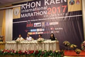 นักวิ่งกว่า 1.2 หมื่นคนทั่วโลกร่วมสมัครแข่งขันขอนแก่นมาราธอนนานาชาติ ครั้งที่ 14