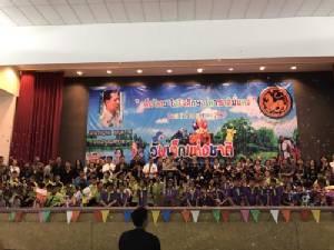 หลายพื้นที่ในจังหวัดชลบุรี ร่วมจัดกิจกรรมวันเด็กอย่างสนุกสนาน