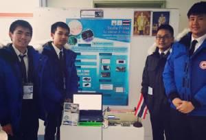 สุดยอด...เด็กไทยนำโปรแกรมแปลและปริ้นท์อักษรเบลล์ชนะเลิศโครงงานวิทย์กลุ่มเอเปค