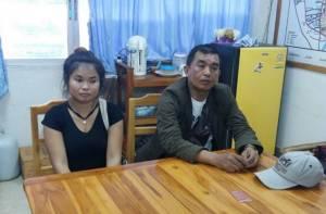 ตร.สังขละบุรีจับ 2 คู่หูชายหญิงหัวใส ซุกยาบ้า 5.8 หมื่นเม็ดในถังออมสินไม้