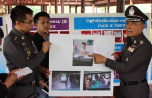 ตร.-ปปง.ยึดทรัพย์บ้านหรูทรงไทย 57 ล้าน ผัวเมียรับซื้อทองแก๊งโคลอมเบีย