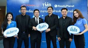 TMB จับมือ Alibaba หนุนเอสเอ็มอีไทย ขยายฐานสู่อีคอมเมิร์ซ