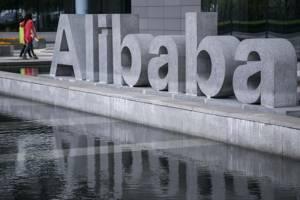 """""""อาลีบาบา"""" ผนึกกำลัง 20 แบรนด์ดังทำสงครามปราบสินค้าปลอม ลุยสร้าง """"ฐานข้อมูลสินค้าปลอม"""" ใหญ่ที่สุดในโลก"""
