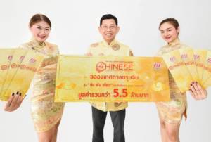 """เปิดศึกตรุษจีน 2 ห้างยักษ์โคราชอัดโปรโมชัน """"เชิดพญามังกรขาว"""" ปะทะ """"กายกรรม"""" ระดับโลก"""