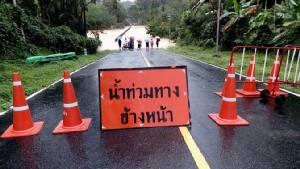 กรมทางหลวงเฝ้าระวังน้ำป่า-น้ำท่วมฉับพลัน ถนนใน 3 จังหวัดชายแดนใต้
