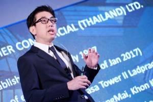 """""""กรณ์ จาติกวณิช"""" ชี้ไทยแลนด์ 4.0 จะเกิดรัฐบาลต้องเปลี่ยนทัศนคติ"""
