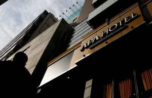 เลือดรักชาติพุ่ง! จีนบอยคอตโรงแรมญี่ปุ่น หลังออกหนังสือบิดเบือนประวัติศาสตร์โศกนาฎกรรมนานกิง