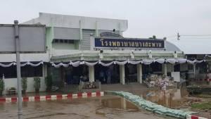 สธ.เตรียมชงรัฐบาลของบกลาง 430 ล. ฟื้นฟู รพ.ภาคใต้ 117 แห่ง ถูกน้ำท่วม