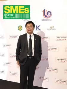 กสอ.ปลุกพลังนักออกแบบไทย ตั้งศูนย์ Thai iDC ระดมข้อมูลแฟชั่นบุกเอเชีย