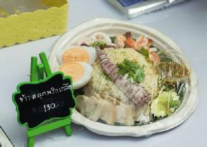 """สายกินห้ามพลาด!!! """"เทศกาลเที่ยวเมืองไทย"""" ยกอาหารถิ่นรสเด็ดทั่วไทยมาไว้ที่สวนลุมฯ"""