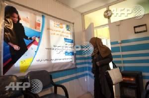 Sex, love, libido: Helpline brings succour to Afghan youth