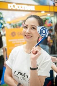 """ช่วยอะไรได้ก็ช่วย """"เกรซ มหาดํารงค์กุล"""" ออกแรงหาเงินให้มูลนิธิช่วยคนตาบอดแห่งประเทศไทยฯ"""