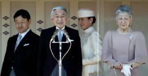 """กลาโหมปลื้มปีติ """"จักรพรรดิญี่ปุ่น"""" เตรียมเสด็จฯ ถวายสักการะพระบรมศพ รัชกาลที่ ๙"""