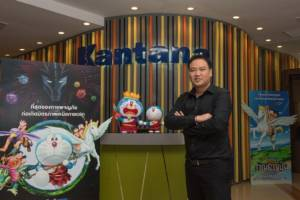 """""""กันตนา กรุ๊ป"""" ประเดิมรับศักราชใหม่คว้าสิทธิ์ผู้จัดจำหน่าย """"Doraemon The Movie"""""""
