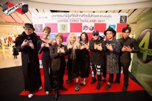 สุดอลังการ!!! จียู-ครีเอทีฟ จัดแถลงข่าว JAPAN EXPO THAILAND 2017