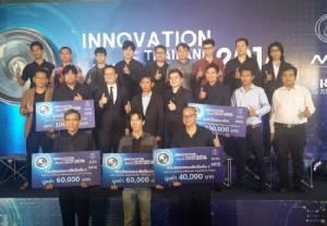 """สนช. จับมือสมาคมถ่ายภาพฯ ประกาศผล  """"Innovation Thailand Photo Contest 2016"""""""